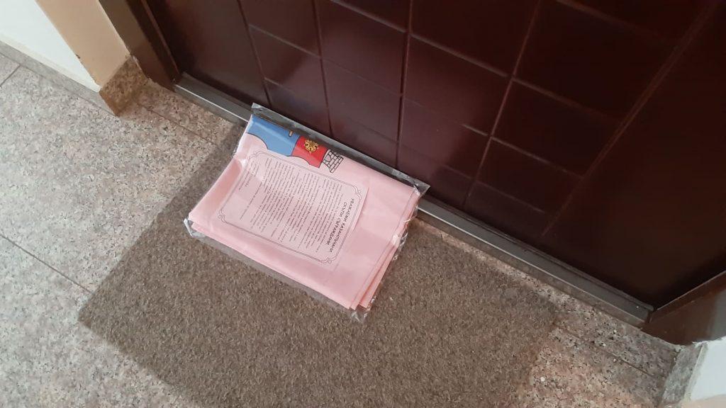 Zname Na Poda