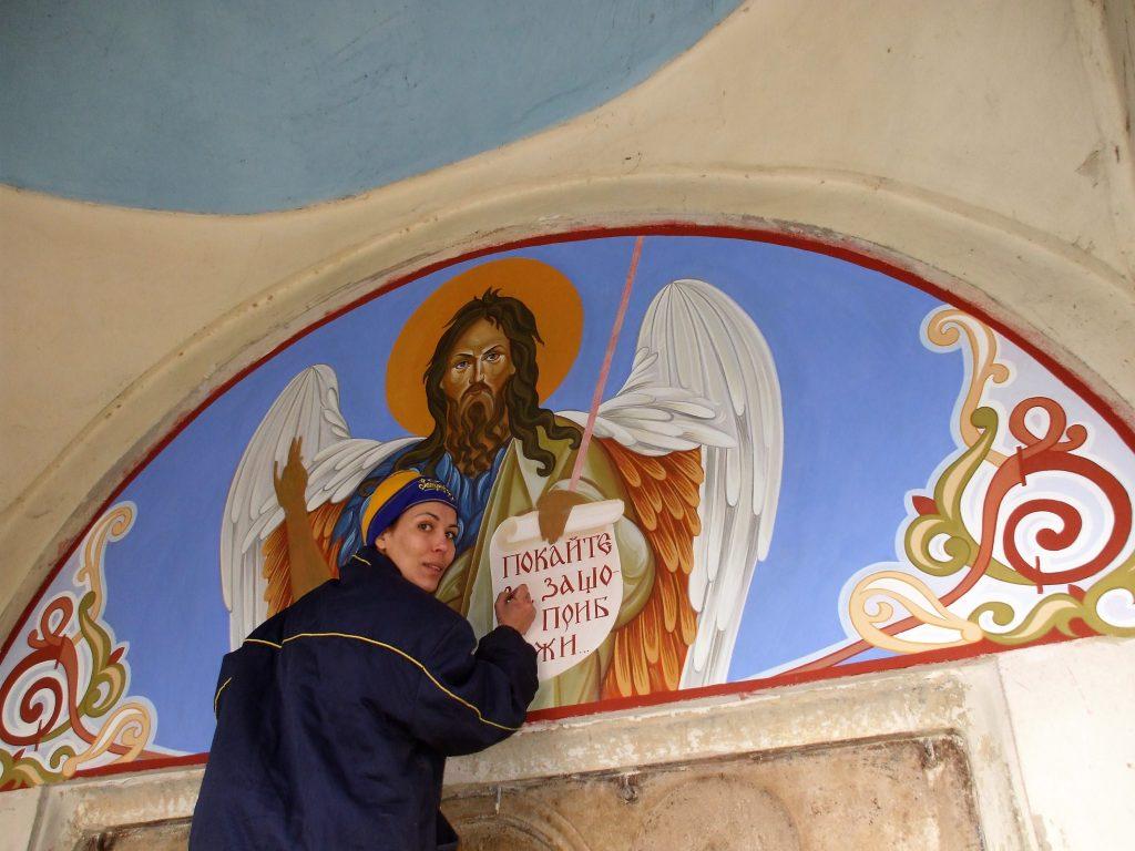 Albena Paraklis 2004 5