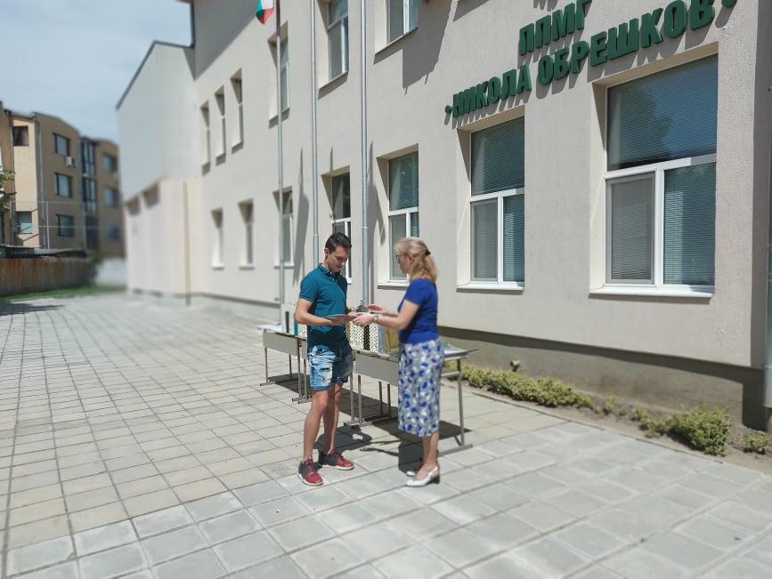 Cvetan Govedarov Nagrada Gor4ev 20