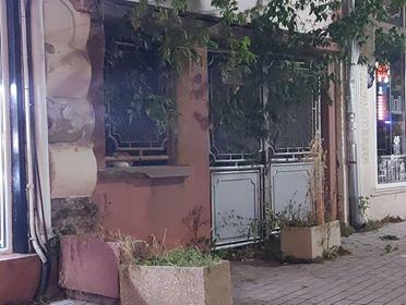 Bureni Iskra