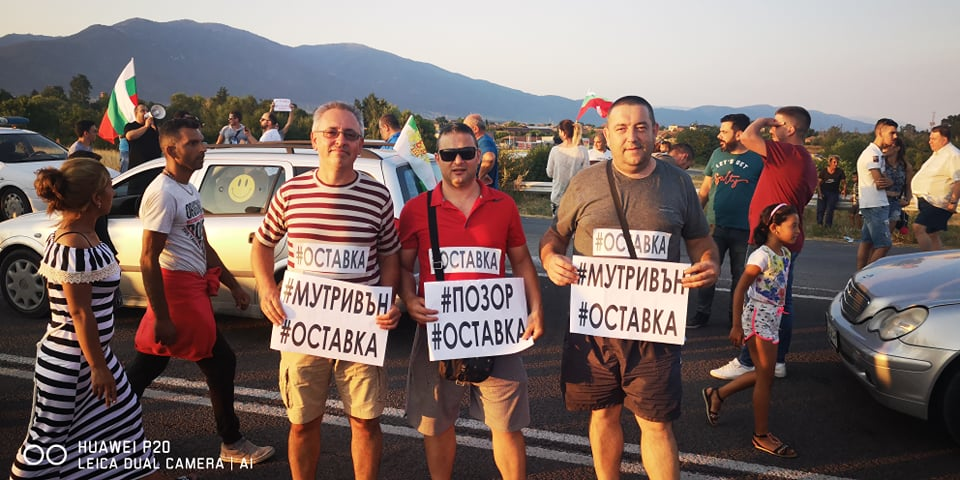 Protest Jagoda 1