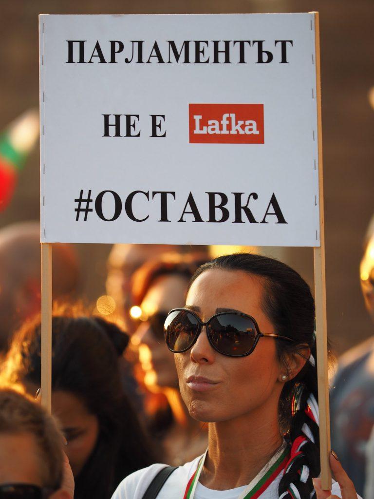 Protest M Vlaikov Momi4e Trikolr 2020