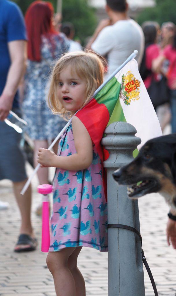 Protest M Vlaikov dete Zname 2020